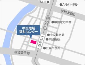広島市中区地域福祉センターの地図