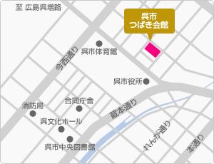 つばき会館地図