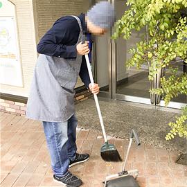 清掃の様子2